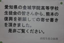 IMG_5491.JPGのサムネイル画像